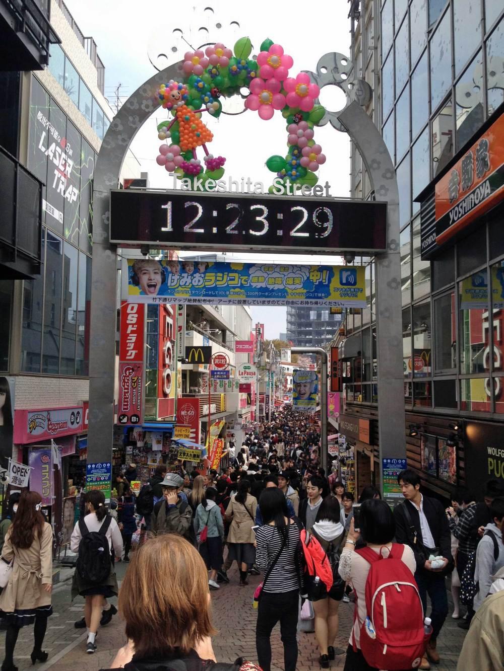 Takeshita-dori Einkaufsstraße