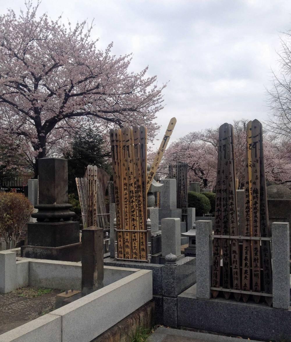 Friedhof in Yanaka in Tokyo