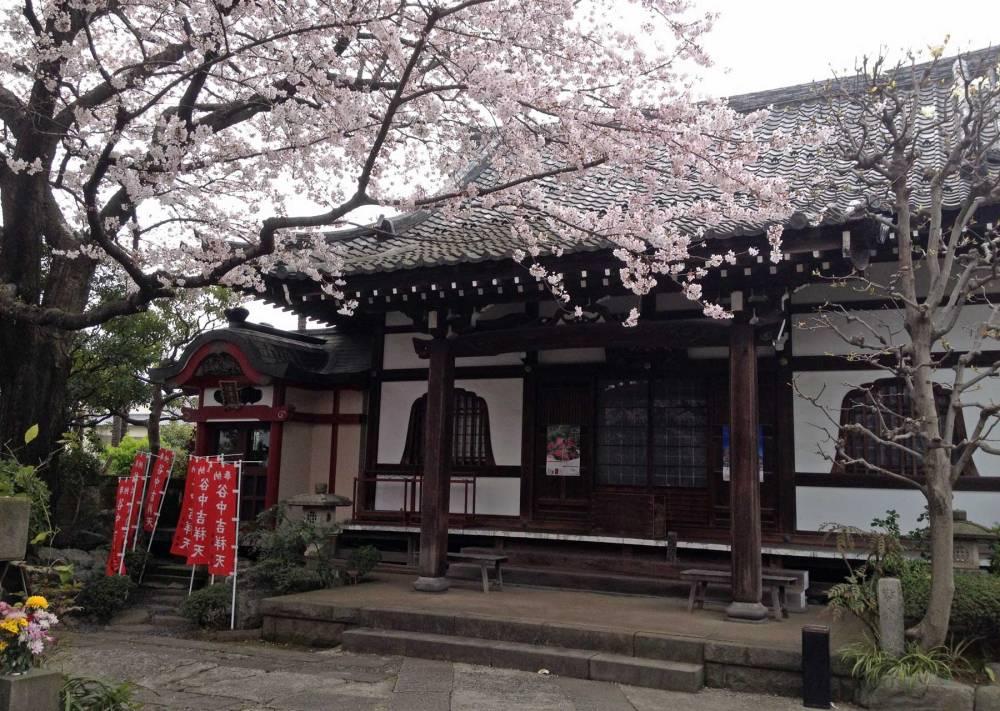 Traditionelles japanisches Haus in Yanaka