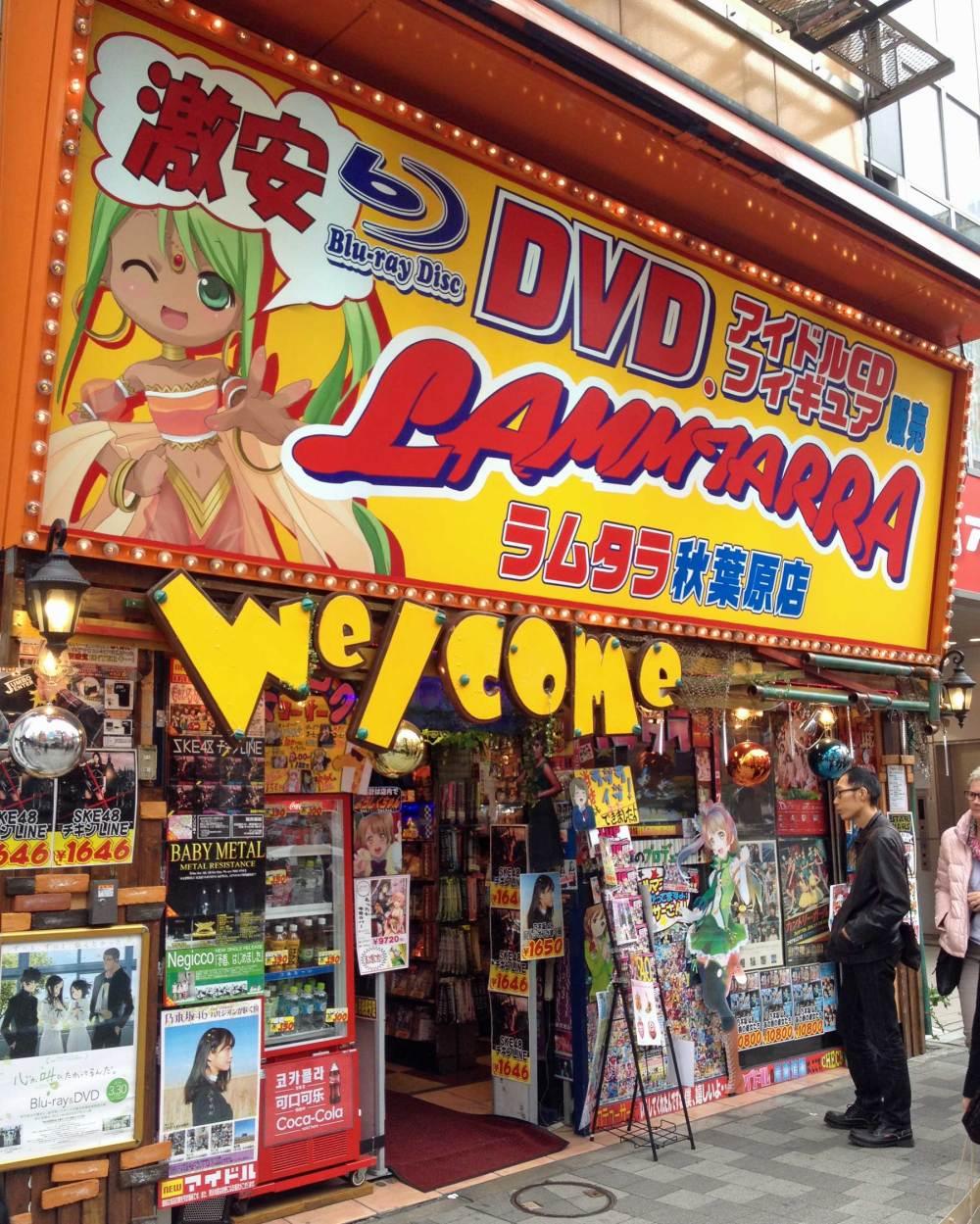 DVD-Laden im Viertel Akihabara in Tokyo