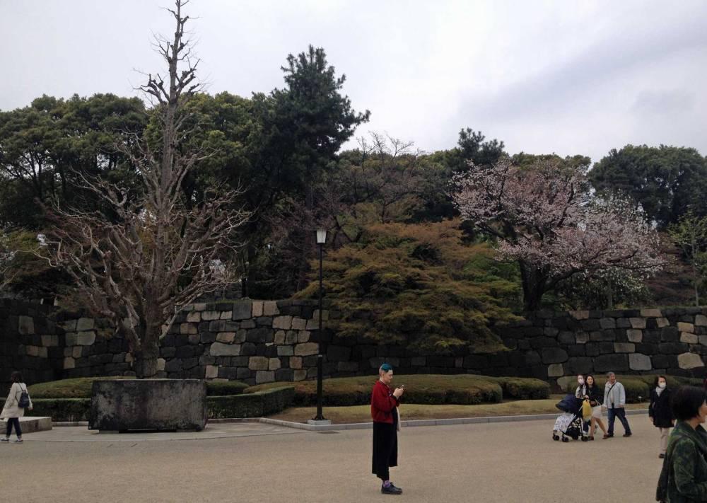 Kaiserpalast von Tokyo