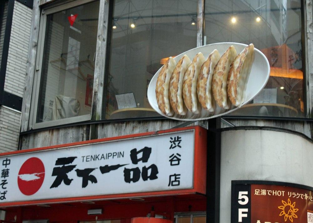 Ein besonderes japanisches Essen sind Gyoza