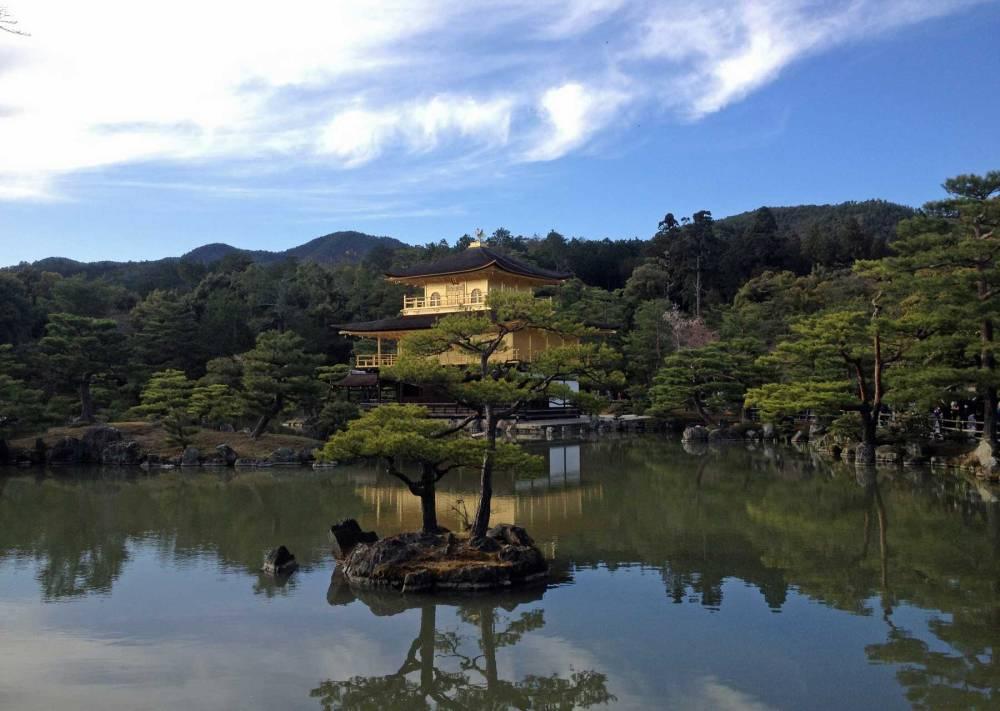 Goldener Pavillon Kinkakuji in Kyoto