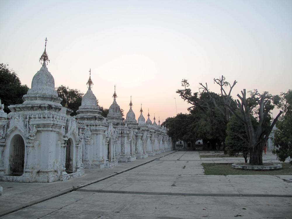 Tempelanlage Größtes Buch in Myanmar